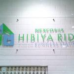 ランステ ランニングステーション 銭湯 着替え 東京 HIBIYA RIDE(ヒビヤライド)