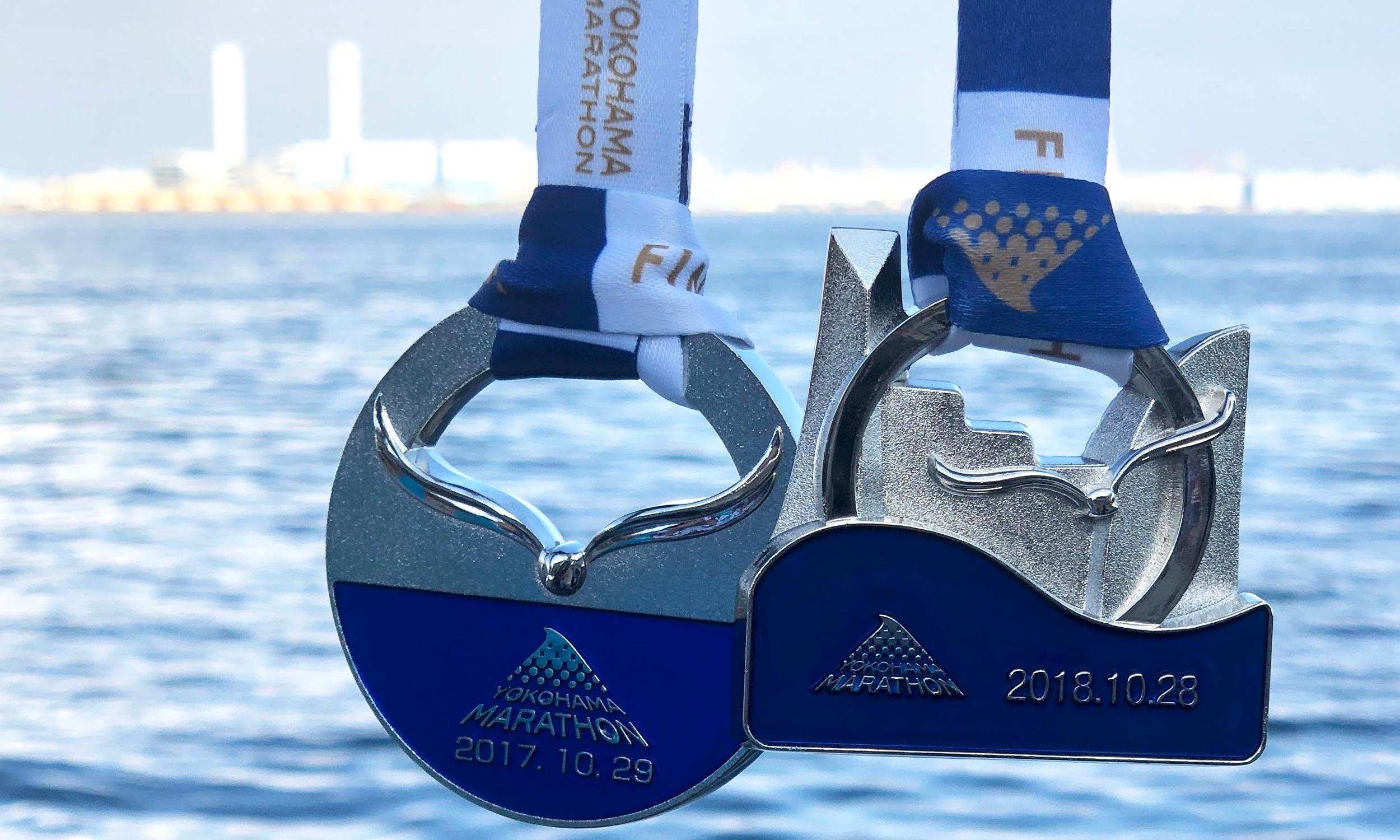 横浜 メダル