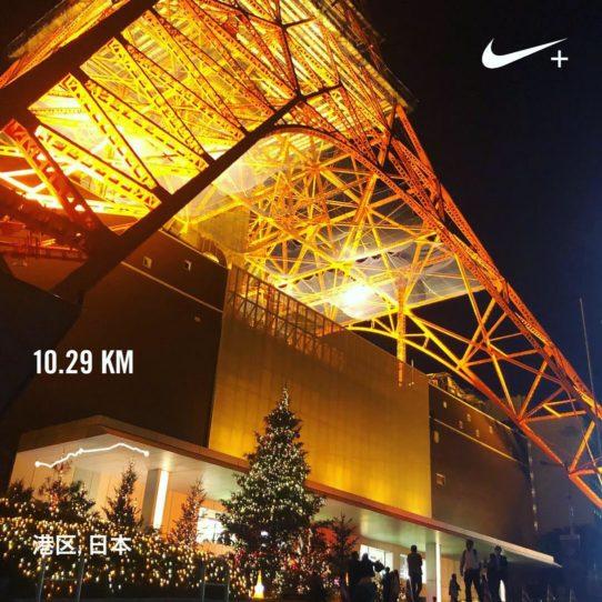 帰宅ラン 秋 春 東京タワー