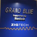 ランステ ランニングステーション 銭湯 着替え 東京 GRAND BLUE グランブルー