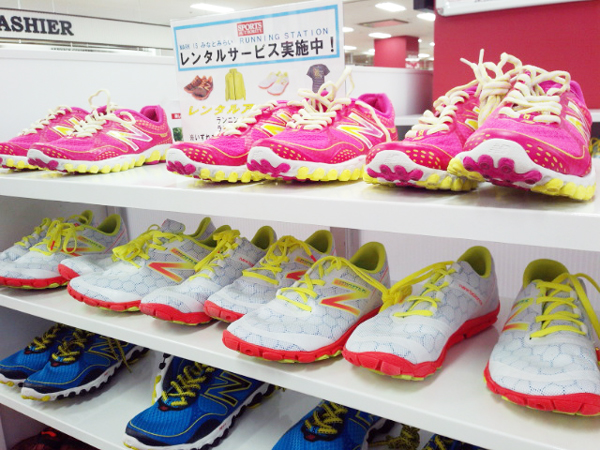 ランステ ランニングステーション 銭湯 着替え 東京 スポーツオーソリティMARK IS みなとみらい店