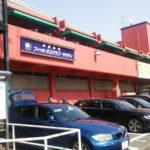 ランステ ランニングステーション 銭湯 着替え 東京 ランニングステーション「サマディ」 サマディ外苑スポーツステーション