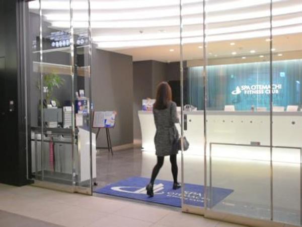 ランステ ランニングステーション 銭湯 着替え 東京 SPA OTEMACHI FITNESS CLUB