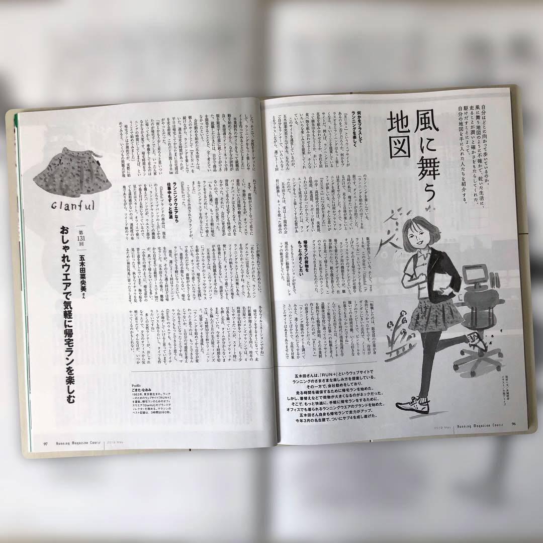 RUN+ 五木田 ランプラス