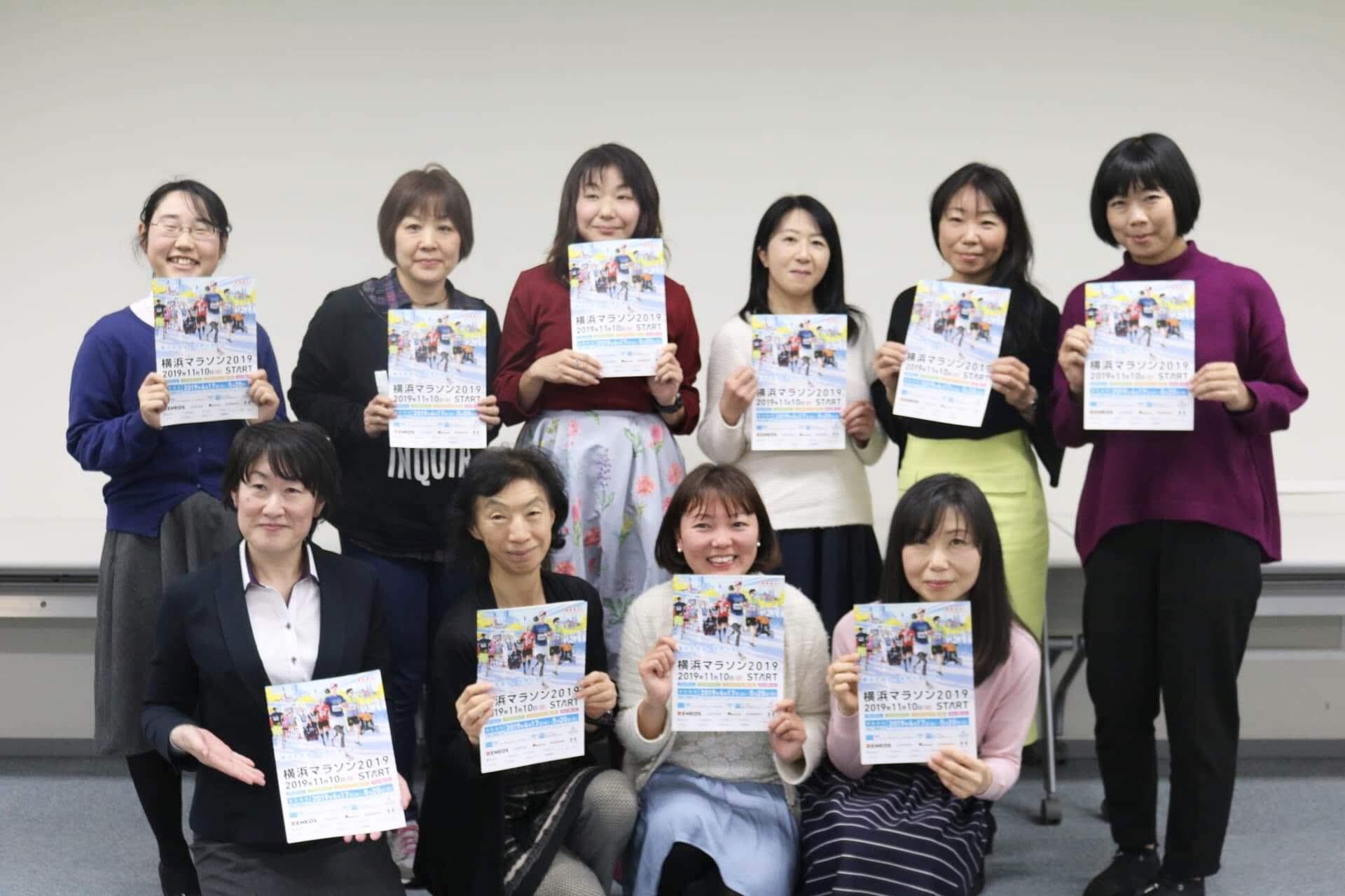 横浜マラソン2019 女性枠 座談会