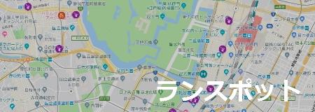 東京 都内 ランニング ステーション 銭湯 女性 手ぶら レンタル