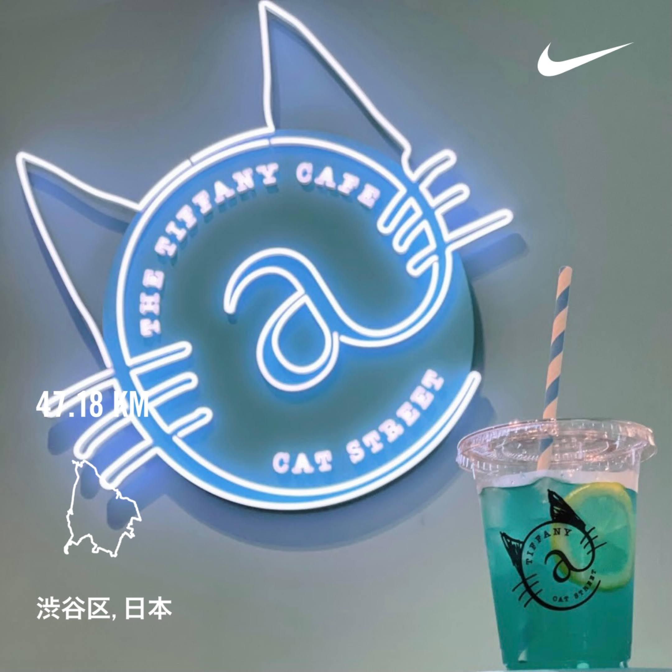 RUN+ ランプラス 名古屋ウィメンズ オンライン マラソン 東京
