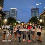 "<span class=""title"">東京マラソン2021試走会 無事終了致しました!!</span>"