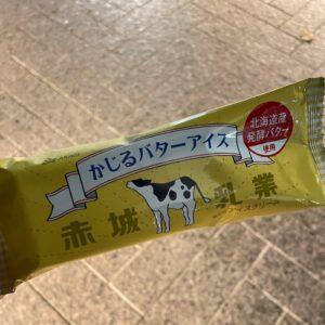 かじる バターアイス